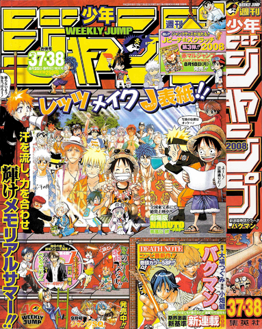 File:Shonen Jump 2008 Issue 37-38.png