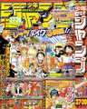 Shonen Jump 2008 Issue 37-38.png