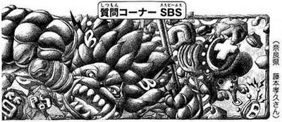 SBS86 Header 7