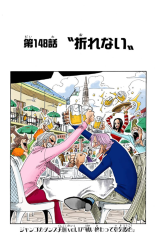 File:Chapter 148 Colored.png