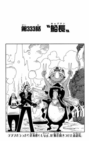 File:Chapter 333.png
