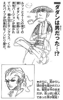 Ранняя концепция Дадан в One Piece Green.