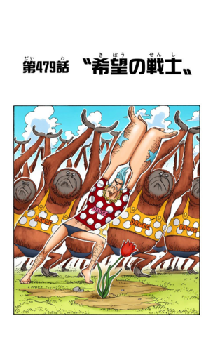 File:Chapter 479 Colored.png
