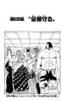 Chapter 639