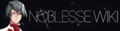 Noblesse Wiki Wordmark.png