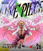 BD Season 17 Piece 26