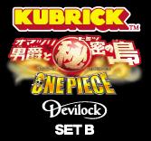 File:Kubrick-OnePieceDevilock-SetB.png
