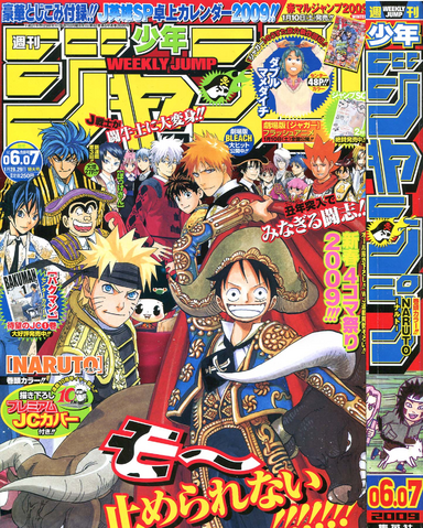 File:Shonen Jump 2009 Issue 06-07.png
