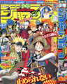 Shonen Jump 2009 Issue 06-07.png