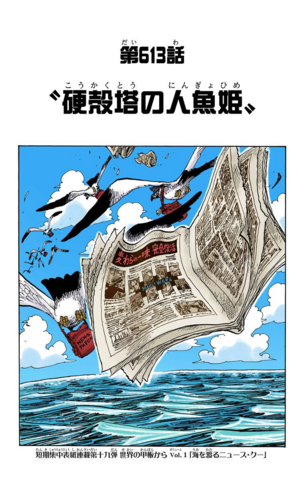 File:Chapter 613 Colored.png
