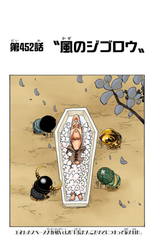 File:Chapter 452 Colored.png