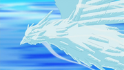 Pheasant Beak