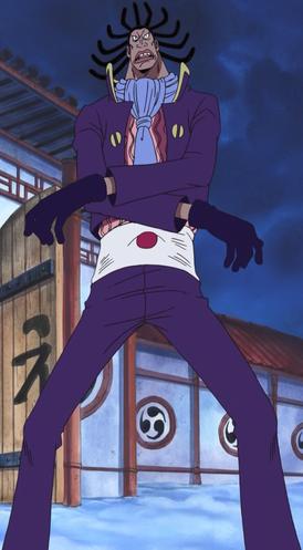 File:Gedatsu Anime Infobox.png