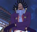 Gedatsu