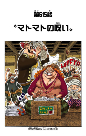 File:Chapter 615 Colored.png