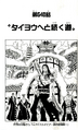 Chapter 648.png