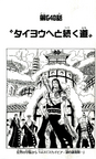 Chapter 648