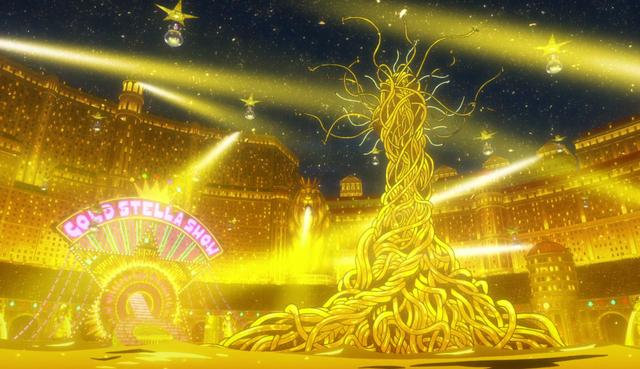 File:Film Gold tesoros powers.png