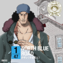 NORTH BLUE ROAD