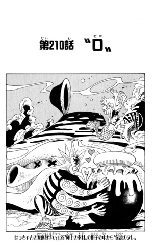 File:Chapter 210.png