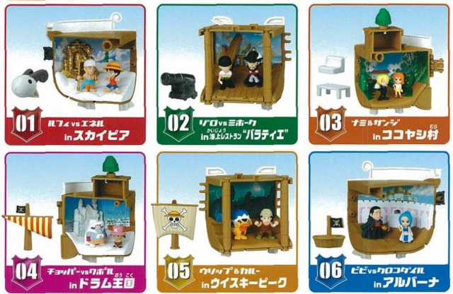 File:One Piece Memorial Log Ship Going Merry Pieces.png