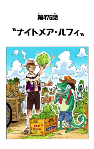File:Chapter 476 Colored.png