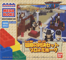 File:One Piece Mega Bloks Zoro & Mihawk Box Front.png