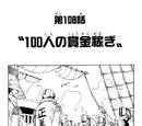 Capitolo 108
