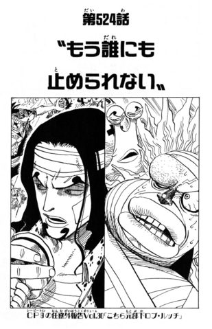 File:Chapter 524.png