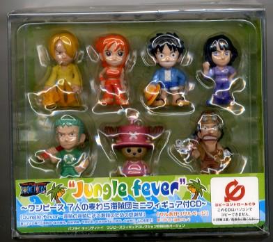 File:JungleFever-back.png