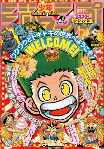 File:Shonen Jump 1999 Issue 22-23.png