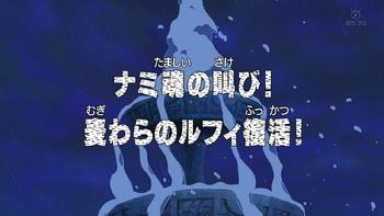 Episode 254