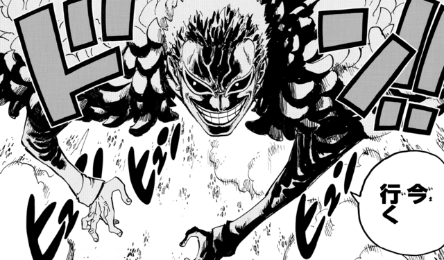 File:Doflamingo Heads to Punk Hazard.png