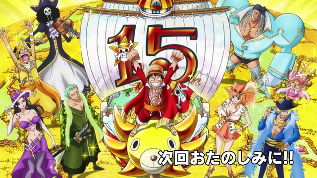 File:One Piece 15th Anniversary End Card 2.png