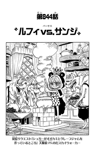 File:Chapter 844.png