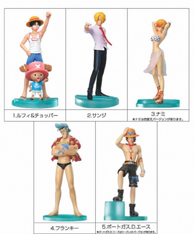 File:One Piece Styling Figures Grand Holiday.png