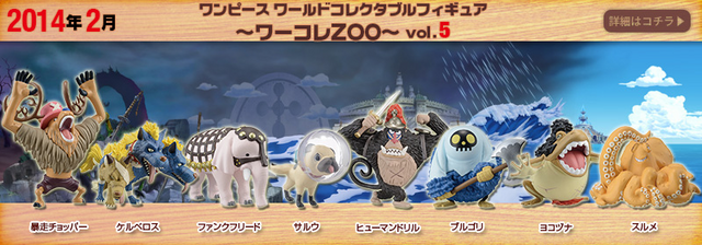 File:One Piece World Collectable Figure Zoo Animal World Volume 5.png