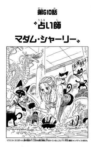 File:Chapter 610.png