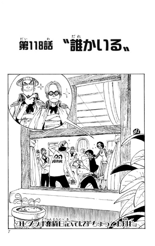 File:Chapter 118.png