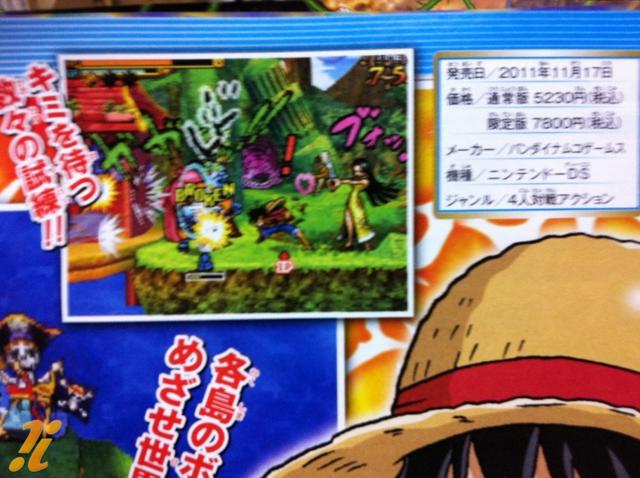 File:Gigant Battle 2 - New World Promo Scan 2 Part 2.png