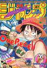 Shonen Jump 1997 Issue 46