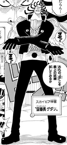 File:Gedatsu Manga Infobox.png