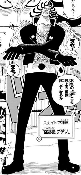 Gedatsu en el manga