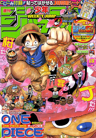 File:Shonen Jump 2009 Issue 18.png