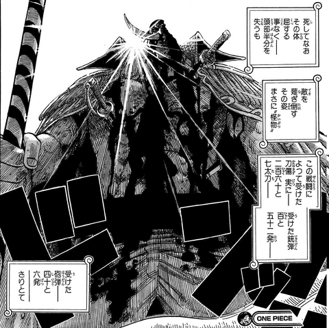 File:Whitebeard Dies While Standing.png