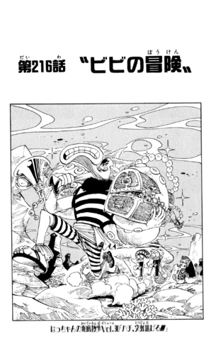 File:Chapter 216.png