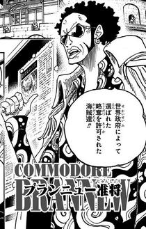 Brannew Manga Post Timeskip Infobox