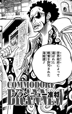 File:Brannew Manga Post Timeskip Infobox.png
