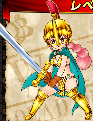 File:Rebecca Super Grand Battle X.png
