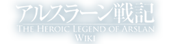 File:The Heroic Legend of Arslan Wiki Wordmark.png